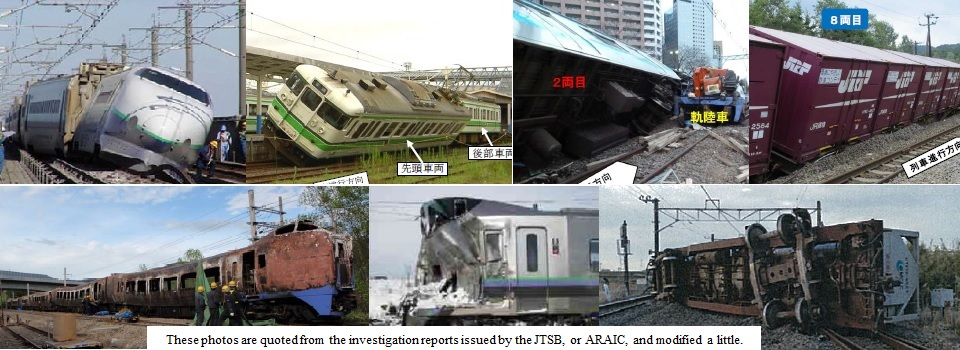 Japanese Railway Accident Investigation Reports are